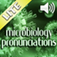 Microbiology Pronunci...